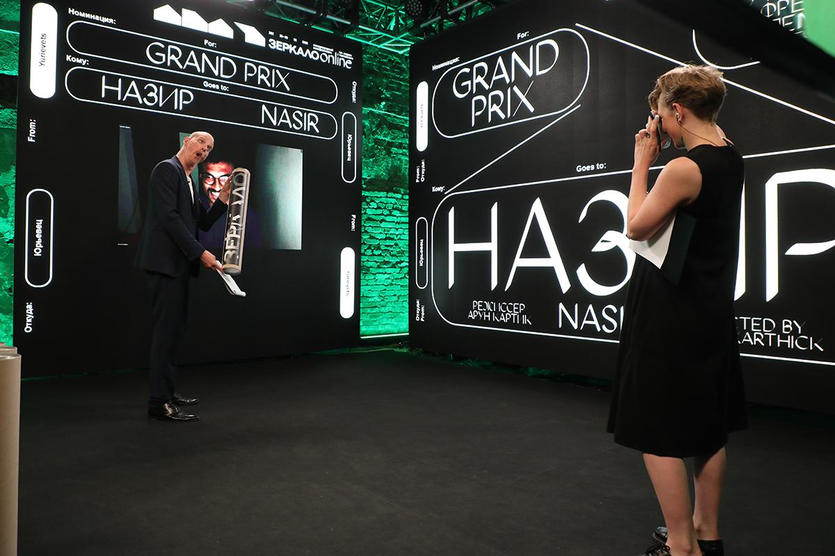 Гран-при «Зеркала» получил фильм «Назир»