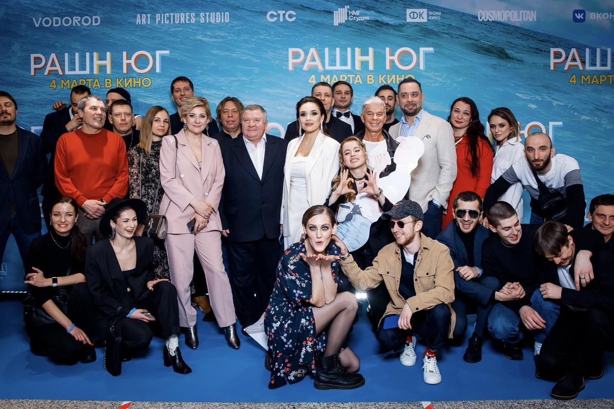 Звездные гости на премьере комедии «Рашн Юг»