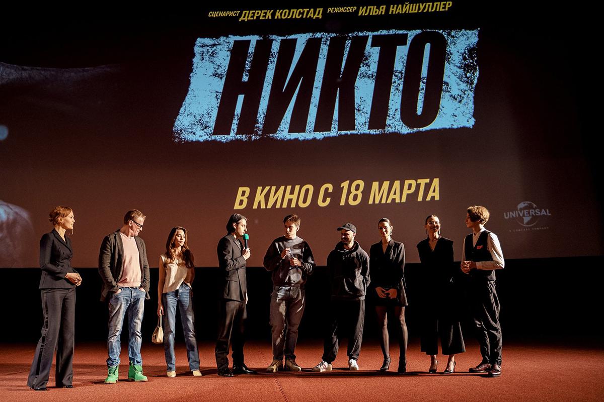 Серебряков и Паль сыграли злодеев в боевике «Никто»